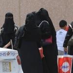 """""""شبحی"""" که خانواده های سعودی را تهدید می کند!"""