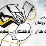 maghaleh-244x172