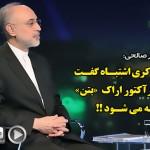 http://sahebnews.ir
