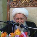 خبرماه (5)