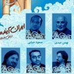 mohammad ali rajabi