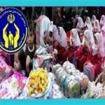 جشن عاطفه ها در مدارس نطنز