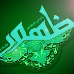 دانلود سخنرانی مهدویت و ظهور -نیشابور-shia muslim-4224