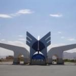 shahreza-azad-university