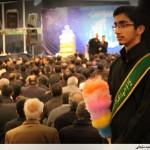 هیئت مفتح اصفهان