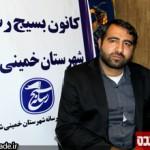 علی-اصغر-رضایی