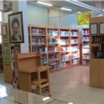 کتابخانه های عمومی نطنز