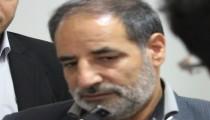 مدیر عامل شرکت بین المللی نگار نصر شعبه اصفهان