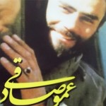 1shahid