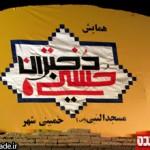 خمینی-شهر-دختران-حسینی