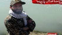 شهید-کاظمی
