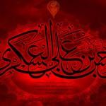 طرح شهادت امام حسن عسکری