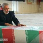 شهدای اصفهان