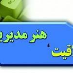 Khalaghiyat-OK