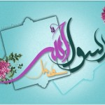 k-hazrate-mohammad-02