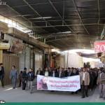 تجمع-شیخ-نمر-خمینی-شهر-1