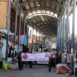 تجمع-شیخ-نمر-خمینی-شهر-15