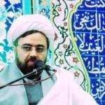 خبرماه (4)