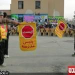 همیارپلیس-خمینی-شهر