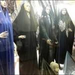 لباس ایرانی و اسلامی