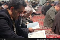 مسجد امام حسین (ع) خوراسگان اصفهان (2)