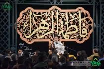 خیمه گلستان شهدا اصفهان