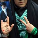 راهپیمایی 22 بهمن 94 اصفهان