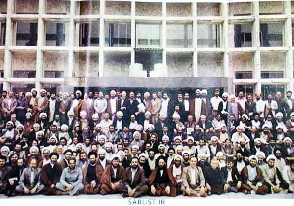 مجلس دوم شورای اسلامی