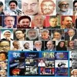 توهین به مقدسات در دولت یازدهم و دوره دوم خرداد