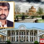 میراث-خمینی-شهر