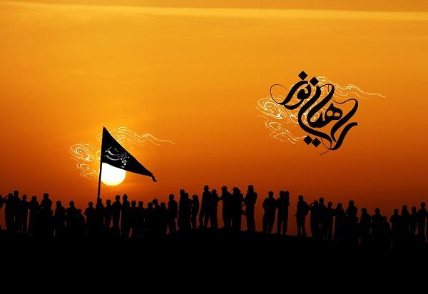 Rahiyan-Noor
