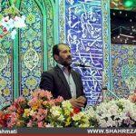 جشن میلاد امیرالمومنین در مسجد حضرت علی - شهرضانیوز (2) (Custom)