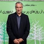 علی کفاشیان رییس فدراسیون فوتبال