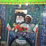 گلمحمد رحمانی