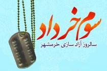 3 khordad 2  300  200
