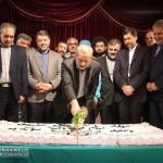 جشن خیریه امام محمدباقر اصفهان