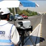 -Police_wcokolg دستگاه سرعت پلیس