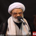 ayatollah-rahimi