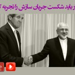 iran_sanctions_commentary