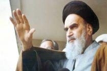 حضرت امام خمینی بنیان گذار انقلاب اسلامی ایران