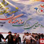 خمینی-شهر-رزمندگان