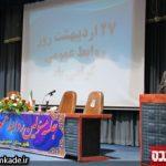 خمینی-شهر-روابط-عمومی