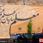 خمینی-شهر-معلم
