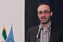 دادستان عمومی اصفهان