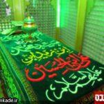 سیدمحمد-خمینی-شهر