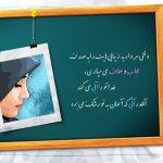 1_Hijab_t2