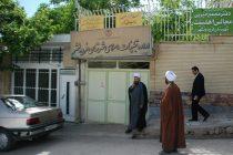 اداره تبلیغات اسلامی فریدونشهر