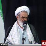 امام جمعه خمینی شهر