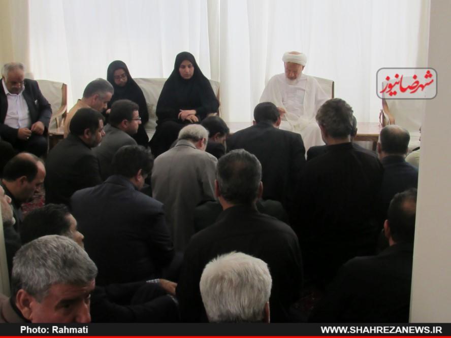دیدار-نماینده-و-مسئو-لین-با-ایت-الله-نجفی-و-شهدا-نیروی-انتظامی-31 (1)