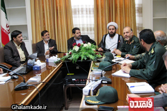 شورای-سیاستگذاری-کنگره-شهدا-خمینی-شهر